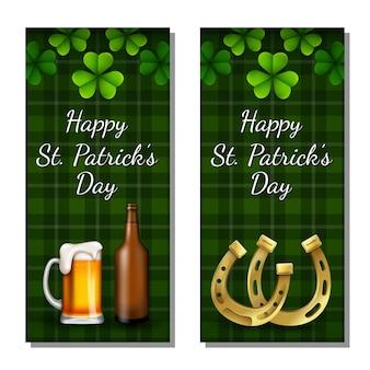ビール、帽子、金貨で幸せな聖パトリックの日。ベクトルイラスト