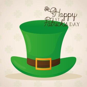 ハッピー聖パトリックの日とバックルのイラストとパトリックの日の帽子