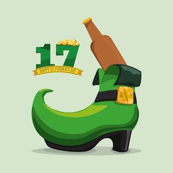 幸せな聖パトリックスの日のブートビールと番号17