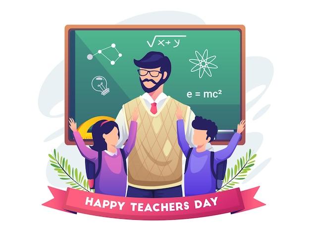 Счастливые студенты поздравляют своего учителя с иллюстрацией ко дню учителя