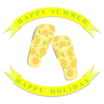 Happy summer background design