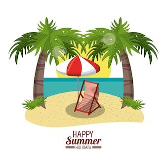 행복 한 여름 방학 포스터입니다. 비치 의자 우산 팜 모래 바다 태양