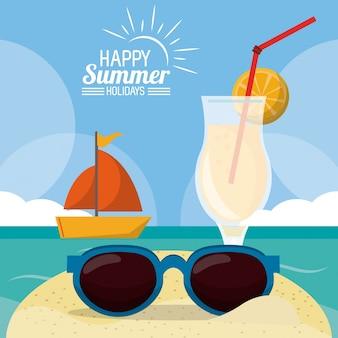 행복 한 여름 방학 포스터
