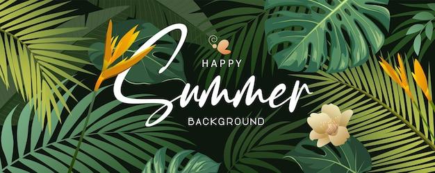 Счастливое лето тропические зеленые листья и цветы.