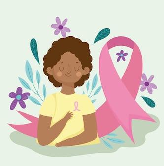 행복한 생존자 암