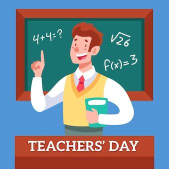 黒板の前で本を持って幸せな教師