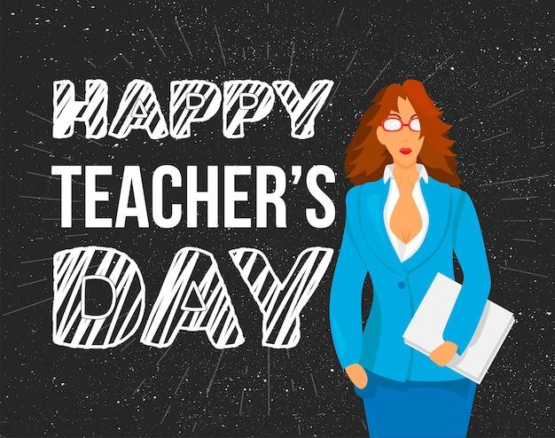テキスト付きの幸せな先生の日のお祝いのバナー。ベクター