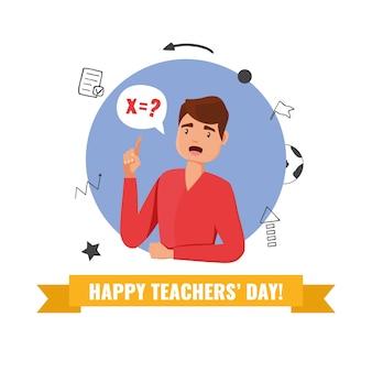 幸せな先生の日のコンセプトです。先生とカードが描かれた学校のもの要素を手します。図。