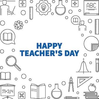 Счастливый день учителя наброски иллюстрации или рамки