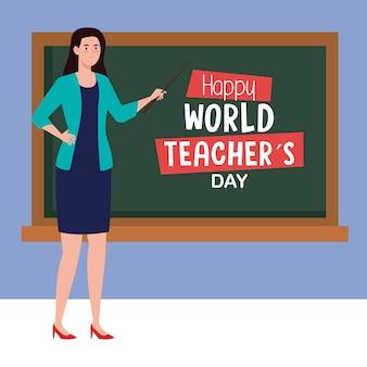 Счастливый день учителя и учитель молодой женщины с классной доской