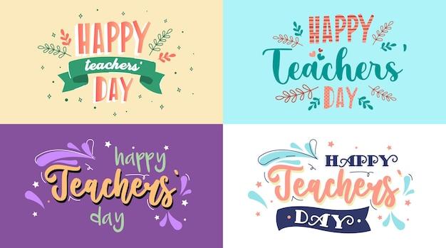 幸せな先生の日の背景イラストベクトル