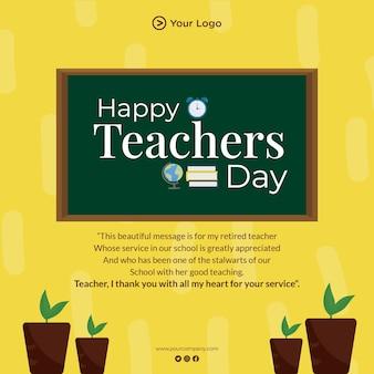 Happy teachers day banner design template