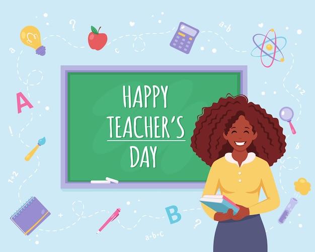 幸せな教師の日教室で黒人女性教師