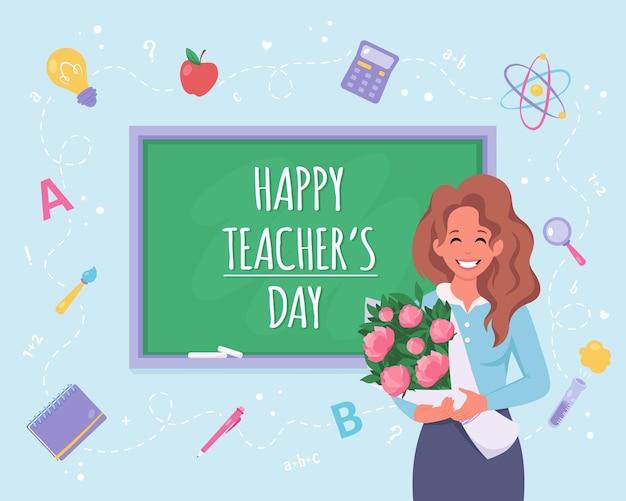 教室で幸せな教師の日のコンセプト教師