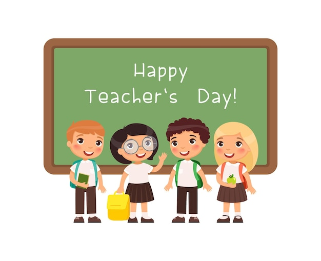 幸せな先生の日挨拶教室の黒板の近くに立っている笑顔の生徒おめでとう