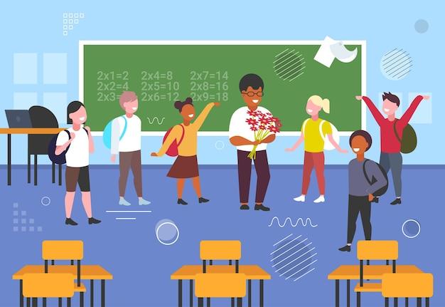Счастливый день учителя праздник праздник