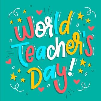 幸せな教師の日レタリング
