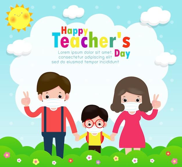 新しい通常のライフスタイルコンセプトの幸せな教師の日ポスター。幸せな学生の子供とマスクを身に着けている教師は、白い背景イラストを分離した学校でコロナウイルスまたはcovid 19を保護します。