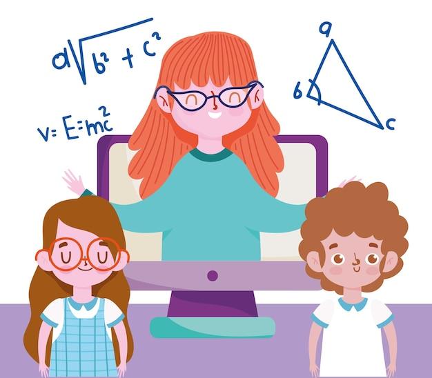 幸せな教師の日、教師と学生の女の子の男の子のコンピューターオンラインクラス