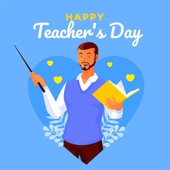 幸せな先生の日ありがとう先生