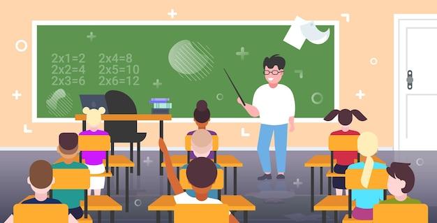 幸せな教師の日世界の休日のお祝い