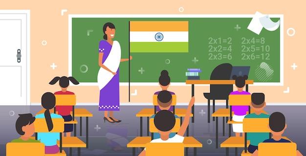 Счастливый день учителя всемирный праздник праздник