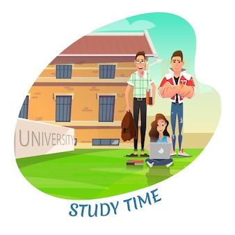 Счастливые подростки возвращаются в университет после каникул