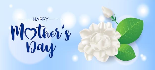 ジャスミンの花と幸せなタイの母の日バナー
