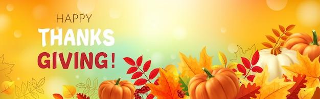 С днем благодарения фон с осенними листьями, желтыми и белыми тыквами d реалистичный вектор ил ...