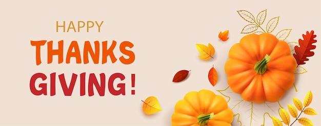 С днем благодарения фон с осенними листьями желтые тыквы плакат карта этикетка d реалистичный векто ...