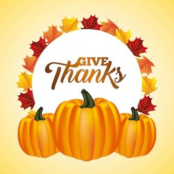 С днем благодарения фон