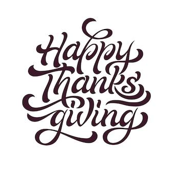 즐거운 추수 감사절 아름다운 글자. 축 하 견적 스탬프, 인사말 카드에 대 한 행복 한 추수 감사절.
