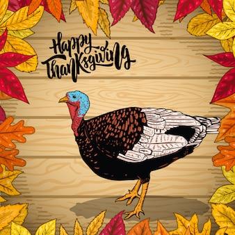 幸せな感謝祭。木製の背景に紅葉からの境界線。トルコのイラスト。ポスター、エンブレム、カードの要素。図
