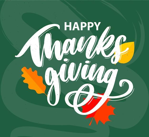 Happy thanksgiving brush hand lettering Premium Vector