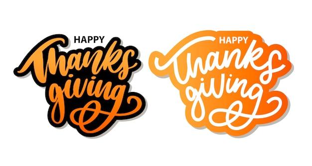 Happy thanksgiving brush hand lettering