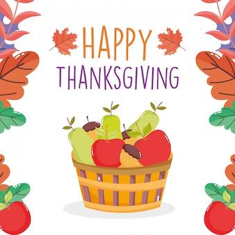 Happy thanksgiving celebration filled basket fuits fresh