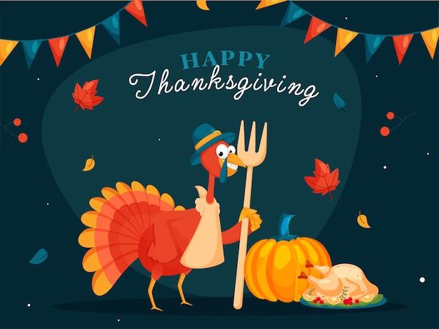 漫画の七面鳥の鳥と幸せな感謝祭のお祝いのポスターデザイン