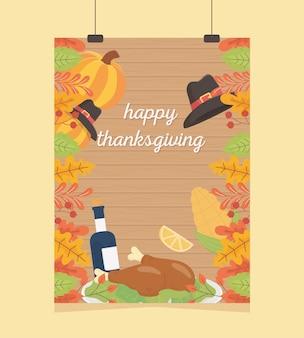 幸せな感謝祭のお祝いポスターぶら下げ焼きたての七面鳥ワインコーンカボチャの葉