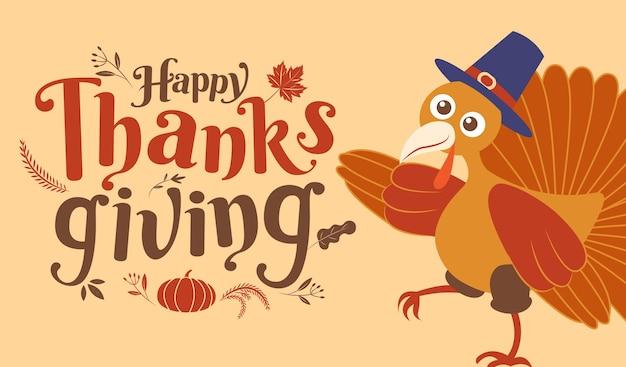 해피 추수 감사절, 가을, 타이포그래피, 서예 디자인, 벡터 일러스트 레이 션, 만화 캐릭터