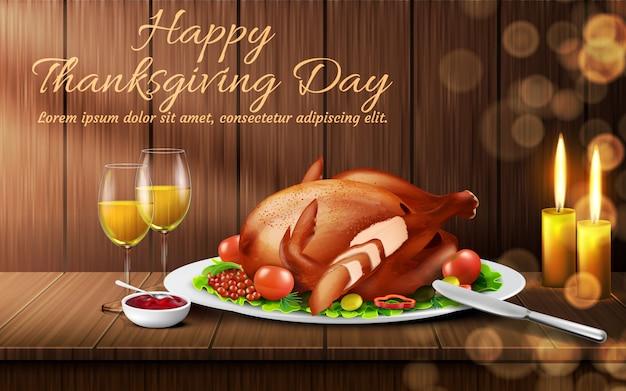 ハッピー感謝祭の日の背景。伝統的な休日の夕食、野菜入りの七面鳥