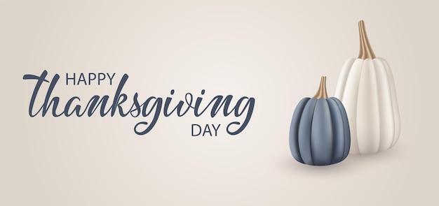 幸せな感謝祭の日のバナー休日の背景青とベージュのカボチャと手書きの引用