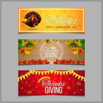 七面鳥の葉と幸せな感謝祭のお祝いの背景