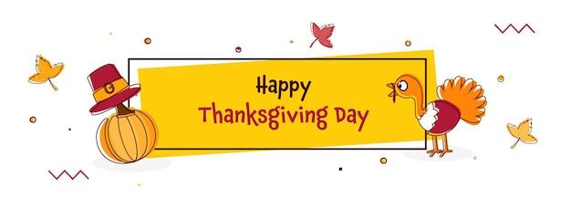 黄色と白の背景に漫画の七面鳥の鳥、巡礼者の帽子、カボチャと幸せな感謝祭のお祝いのコンセプト。