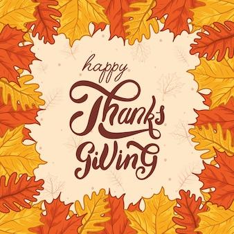 С днем благодарения празднование надписи с листьями осенней квадратной рамки