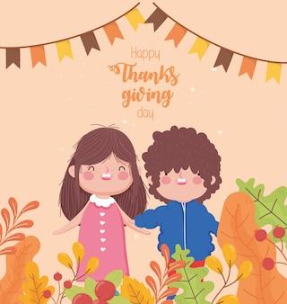 С днем благодарения милая девочка и мальчик гирлянды украшают листья