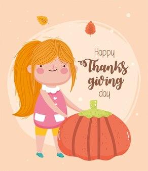 С днем благодарения милая девушка с большими тыквенными листьями