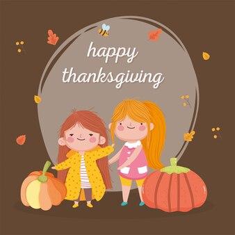 С днем благодарения милые девушки с большими тыквами
