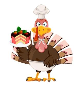 즐거운 추수감사절입니다. 재미있는 만화 캐릭터 추수 감사절 칠면조 새가 맛있는 케이크를 들고 있습니다. 벡터 일러스트 레이 션 흰색 배경에 고립 프리미엄 벡터