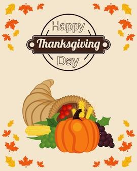 С днем благодарения с тыквой в роге и листьях.