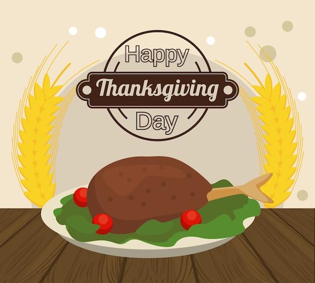 С днем благодарения с едой из индейки и шипами.